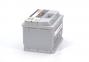 Аккумулятор Bosch S5 004 Silver Plus 61AH R+600A (Низкобазовый) 0