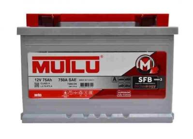 Аккумулятор Mutlu SFB Technology (Ser3) 75Ah R+ 720A