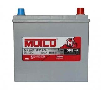 Аккумулятор Mutlu SFB Technology Ser2 60Ah JL+ 520A