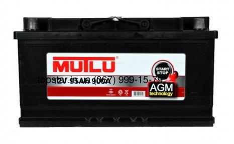 Аккумулятор Mutlu AGM Start-Stop 95Ah R+ 900A